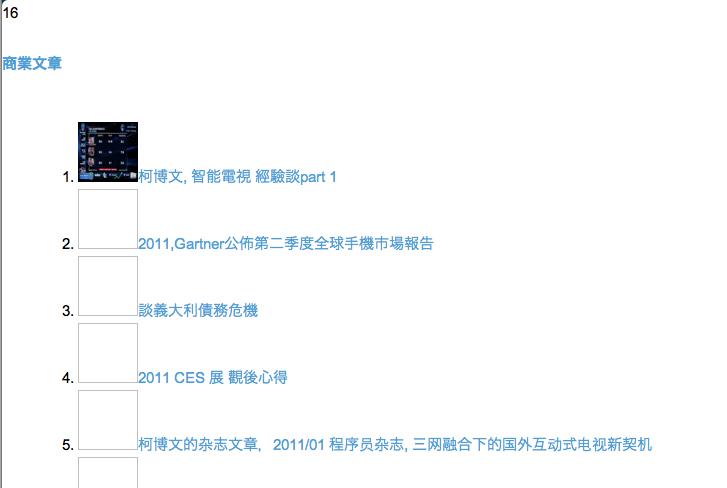 Screen Shot 2012-02-01 at 8.26.41 PM