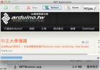 Screen Shot 2012-06-06 at 10.18.13 PM