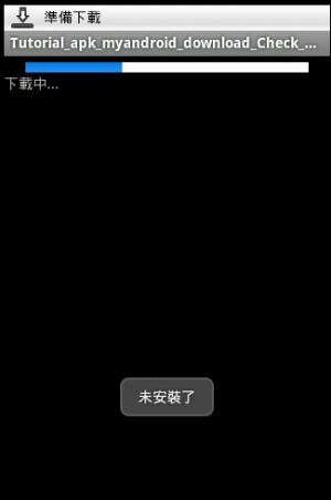 Screen Shot 2012-07-19 at 10.26.29 PM