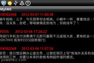 Screen Shot 2012-10-02 at 5.20.04 PM