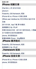 Screen Shot 2013-12-07 at 2.02.27 AM