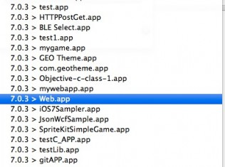 my app files under iPhone Simulator folder?