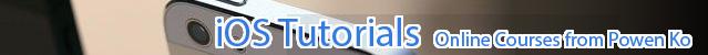 iOS - NSDate | ios Tutorial